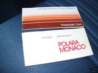 polara7209